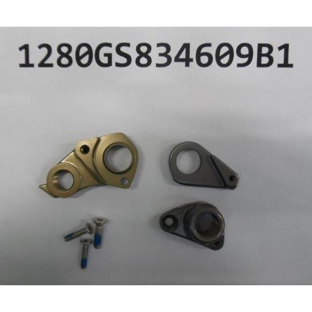 GIANT GS8346 Replace End Old 142/12